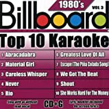 Billboard Top 10 Karaoke: 1980's 3 Various Artists