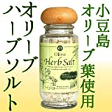 丸島醤油 マルシマオリーブハーブソルト(マジョラム)60g