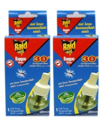 2 X Refillable Protector Mosquito Baygon Electric Liquid Type.