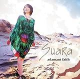 Suara「adamant faith」