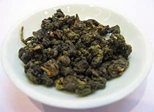 Wuyi Oolong Tea Jin Xuan No.12 Herbal Tea 17.64oz is 500gram Chinese Tea Weight Loss Best Health Benefits Diet Tea Form Natural Loose Leaf Tea