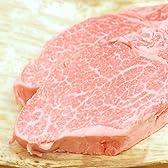 松阪牛 A5 黄金プレミアム ヒレステーキ150g×2【ステーキ 焼肉 肉 牛肉 節分 入学祝い 卒業祝い バレンタイン お返し は 松坂牛 三重 松良で】
