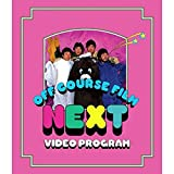 NEXT VIDEO PROGRAM(Blu-ray Disc)