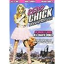 Repo Chick DVD