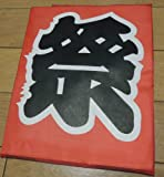 Party Cloth Japan Matsuri Red