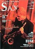 THE SAX vol.39 (ザ・サックス) 2010年 3月号 [雑誌]
