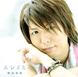 full count♪神谷浩史