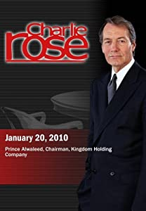 Charlie Rose - Prince Alwaleed (January 20, 2010)