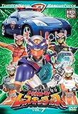トミカヒーロー レスキュフォース VOL.7(初回数量限定版) [DVD]