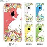 【iPhone5c】【iPhone5cケース】【iPhone5cカバー】【docomo】【au】【Soft Bank】【スマホケース】【クリアケース】【白雪姫】 08-ip5c-ca0100b