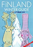 フィンランド ウィンター ガイドブック[フィンランド冬物語り]2008