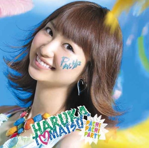PACHI PACHI PARTY(初回生産限定盤)(DVD付)