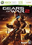 echange, troc Gears of War 2[Import Japonais]