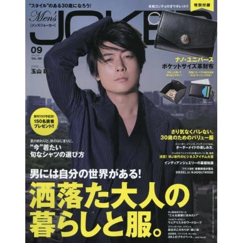 Men's JOKER9月号