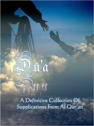 Dua A Definitive Collection of Supplications from Al-Quran