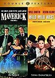【初回限定生産】マーヴェリック/ワイルド・ワイルド・ウエスト DVD(お得な2作品パック)[DVD]