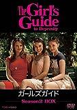 The Girl's Guide 最強ビッチのルール Season2 DVD-BOX[DVD]