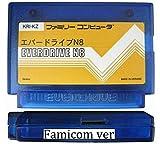 【Dianziオリジナル】FC ファミコン フラッシュカートリッジ ED-N8 Family Computer Famicom [CXD0500] [並行輸入品]