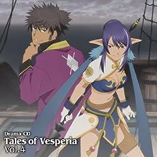 ドラマCD「テイルズ オブ ヴェスペリア」第4巻
