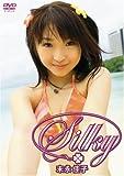 Silky [DVD]