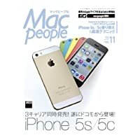 Mac People(2013年 11月号)(書籍)