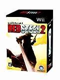レッドスティール2(Wiiモーションプラス同梱版)