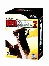 レッドスティール2(Wiiモーションプラス同梱版)(初回限定特典「スペシャル武器コード」同梱)