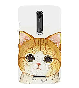 EPICCASE Cute Cat Face Mobile Back Case Cover For Moto X 3rd Gen (Designer Case)