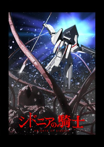 シドニアの騎士 一(初回生産限定版)(Blu-ray Disc)
