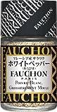 FAUCHON サラワクホワイトペッパー あらびき(マレーシア産) 30g×5個