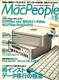 Mac People (マックピープル) 2009年 05月号 [雑誌]