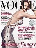 VOGUE NIPPON (ヴォーグ ニッポン) 2009年 09月号 [雑誌]