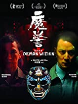 That Demon Within (English Subtitled)