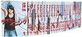 ラストイニング コミック 1-40巻セット (ビッグコミックス)