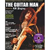 ザ・ギターマン 特集・RB奏法 DVD付 (シンコー・ミュージックMOOK)
