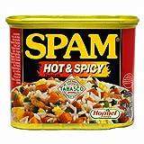 ホーメル スパム(SPAM) ホット&スパイシー