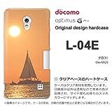 docomo Optimus G Pro L-04E ケース Optimus G Pro L-04E カバー ケース・ジャケット【夕日(B)/l04e-M929】
