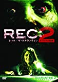 REC:レック/ザ・クアランティン2 ターミナルの惨劇[DVD]