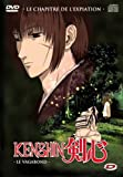 echange, troc Kenshin seisou-hen