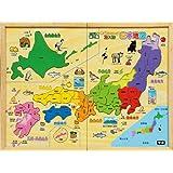 ... 日本地図パズル | おもちゃ