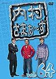 内村さまぁ~ず vol.64 [DVD] ランキングお取り寄せ