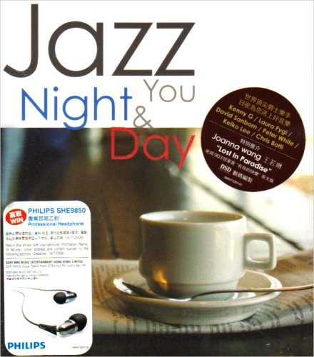 Laura Fygi - Jazz - You Night and Day (NIGH - Zortam Music