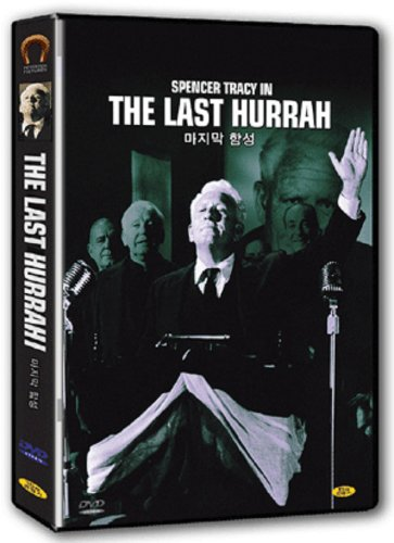The Last Hurrah (1958) Spencer Tracy, Jeffrey Hunter, Dianne Foster , Director: John Ford [DVD, Import, All Regions]