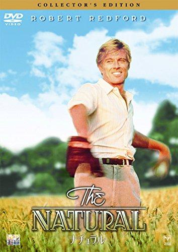 ナチュラル [DVD]
