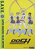 009-1: Complete Collection S.A.V.E.