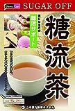 山本漢方製薬 糖流茶 10gX24H ランキングお取り寄せ
