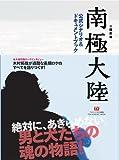 ���˷�졡�����Φ�����ʥꥪ���ɥ�����ȥ֥å� (TOKYO NEWS MOOK 268��)