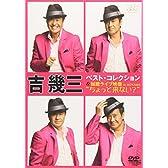 """シングルコレクション&秘蔵ライブ映像in AOYAMA """"ちょっと来ない?"""" [DVD]"""