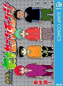 新世紀アイドル伝説 彼方セブンチェンジ (ジャンプコミックスDIGITAL)