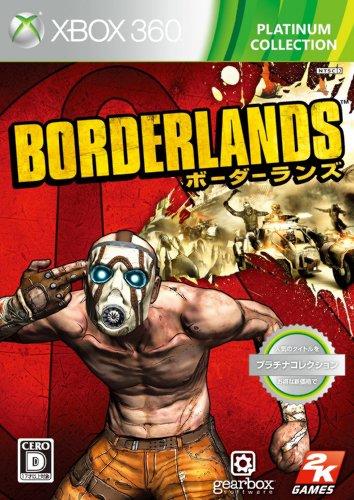 Borderlands Xbox360 プラチナコレクション